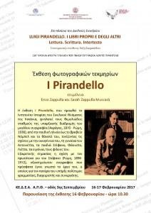 LOCANDINA-mostra I pirandello-Salonicco-KEDEA-2017-GRECO